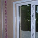 Откосы окна из ПВХ
